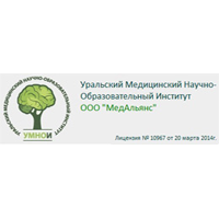 Уральский Медицинский Научно-Образовательный Институт (Челябинск)