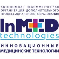 Автономная некоммерческая организация дополнительного профессионального образования учебно-методический центр «Инновационные Медицинские Технологии»