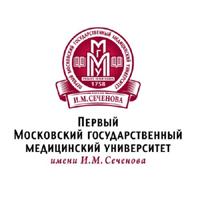 Федеральное государственное бюджетное образовательное учреждение высшего образования Первый Московский государственный медицинский университет имени И.М. Сеченова Министерства здравоохранения Российской Федерации